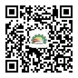 微信圖片_20210812092138.png