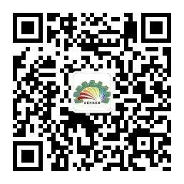 微信圖片_20210812093508.png